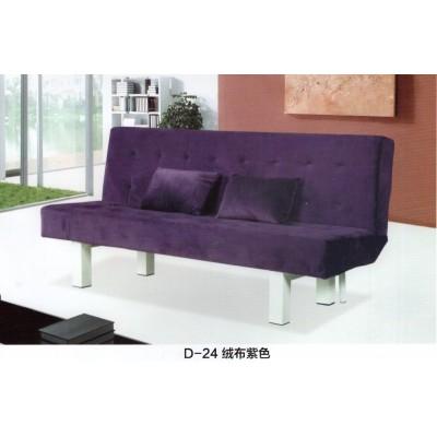 沙发客厅整装小户型出租房沙发双人经济型可折叠布艺沙发大凯家具