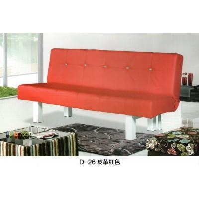 简易沙发床两用可折叠客厅宿舍租房单双人小户型懒人沙发大凯家具
