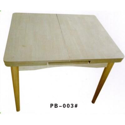 北欧简约小户型实木可伸缩餐桌长方形餐桌椅组合伸缩饭桌澎渤木业