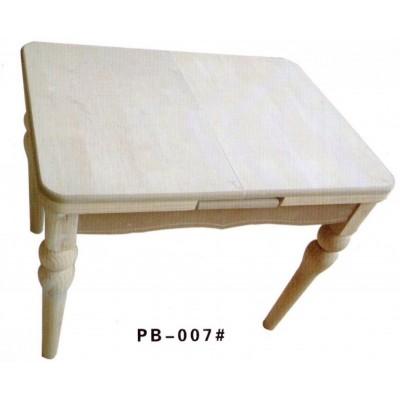 式乡村全实木长餐桌原木水性漆实木长方形餐桌澎渤木业
