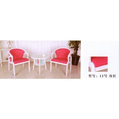 家用客厅北欧卧室套装三件套露天靠背椅休闲桌休闲椅阳台卫戍家具