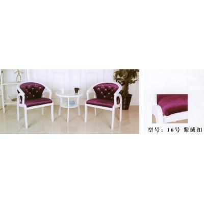 欧式实木圈椅三件套美甲椅麻将椅梳妆椅酒店卧室围椅卫戍家具