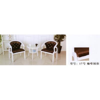 阳台桌椅欧式茶几三件套实木圈椅围椅休闲宾馆卧室阳台洽卫戍家具