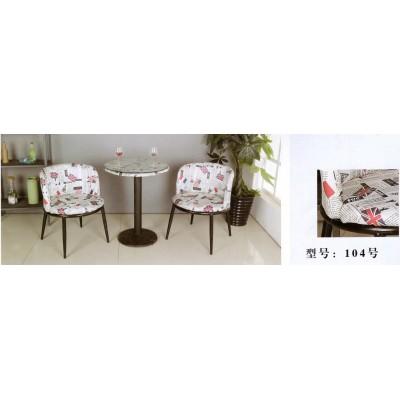 接待小圆桌三件套桌椅组合创意会客咖啡休闲约办公桌椅卫戍家具