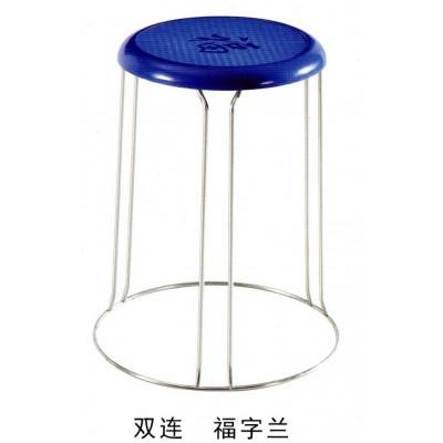 钢筋凳客厅小凳子时尚创意家用餐桌小板凳塑料凳子椅子圆凳矮凳子