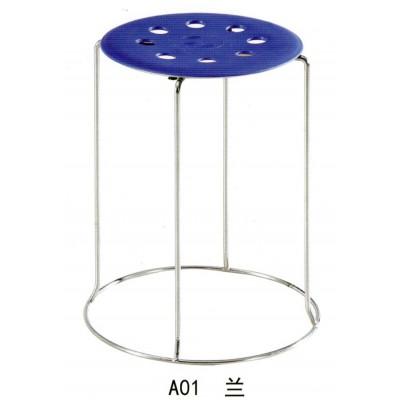 塑胶凳子快餐凳子圆凳加厚成人高凳吃饭板凳餐厅椅组合钢筋皮凳