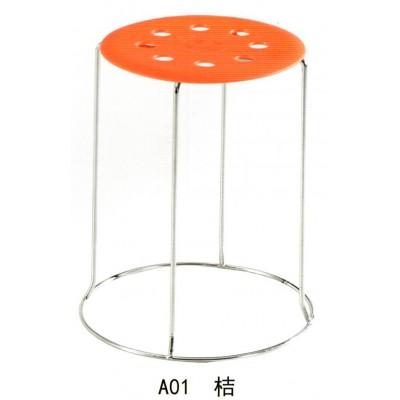 凳子家用现代加厚塑料圆凳子餐桌凳时尚创意钢筋凳成人快餐小板凳