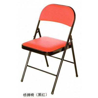 折叠椅子凳子电脑椅子休闲椅家用靠背椅办公椅培训会议椅