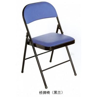 椅子折叠椅电脑椅办公椅职员椅靠背椅会议培训椅学生椅凳