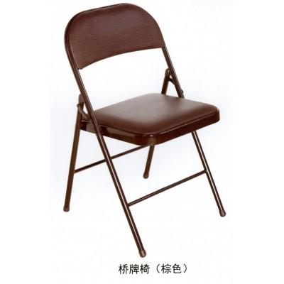 椅子折叠椅电脑椅办公椅职员椅靠背椅会议培训椅学生椅凳子家用椅