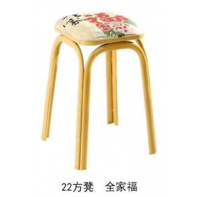 高凳餐桌凳时尚创意圆凳子凳子椅子塑料板凳简易圆凳海林家具