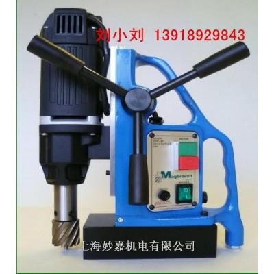 进口磁力钻,核电站专用钻孔磁座钻MD50,优惠促销