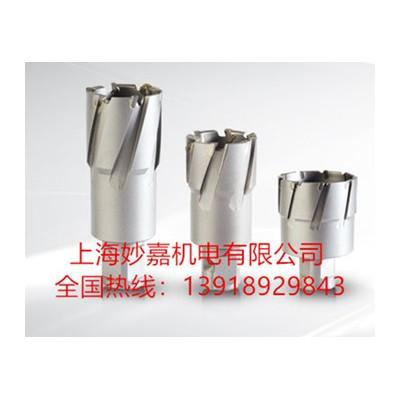 供应高质量硬质合金空心钻,规格齐全,质优价廉